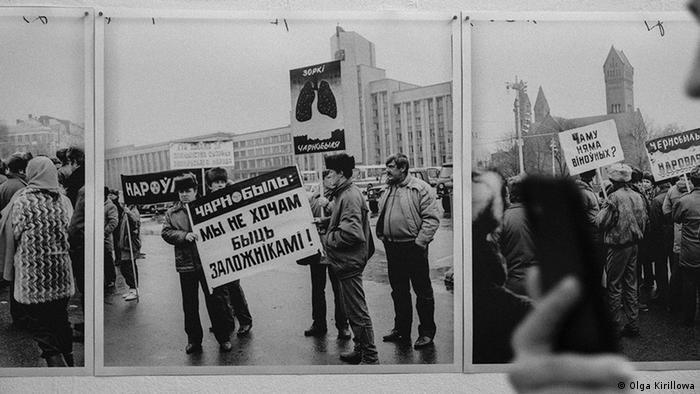 Фото митинга в Минске у здания парламента
