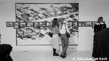 Ausstellung | Tschernobyl. Der schlafende Effekt