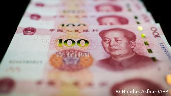 Уряд КНР надає щедрі субсидії китайським компаніям