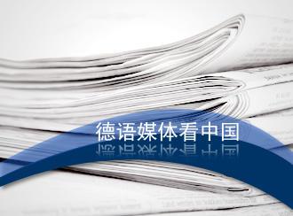 Presseschau China in den deutschen Medien 2. DW-Grafik: Per Sander 2010_06_18_presseschau_chinesisch.psd
