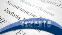 Presseschau China in den deutschen Medien 3