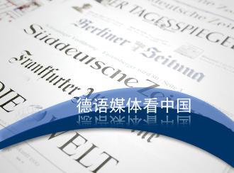 Presseschau China in den deutschen Medien 3. DW-Grafik: Per Sander 2010_06_18_presseschau_chinesisch.psd