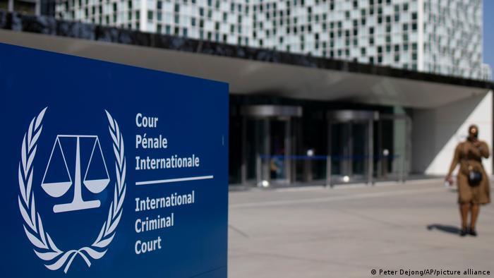 Штабквартира Міжнародного кримінального суду у Гаазі
