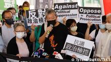 Weltspiegel 01.04.2021 | China Hong Kong | Pro-Demokratie Aktivist Lee Cheuk-yan
