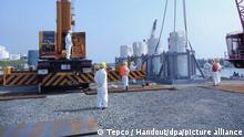 Japan Fukushima Daiichi Nuclear Power Station Tepco