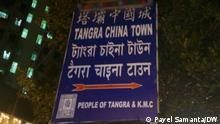 Indien Kalkutta | Chinatown