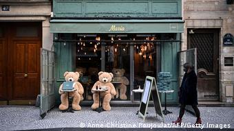 Закрытый ресторан в Париже