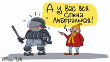 Karikatur Sergey Elkin | Ein OMON-Polizist in Russland als Objekt eines Aprilscherzes