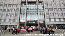 Протесты у БГУИР, сентябрь 2020 года