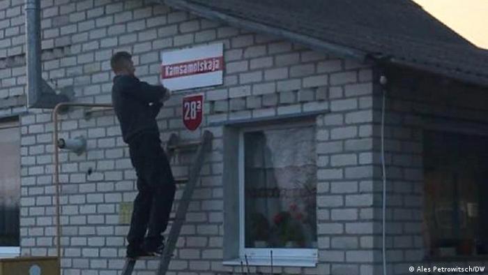 Belarus Schild als Protestsymbol auf Hauswand