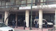 Irene Anastassopoulou I Impfzentrum Athen