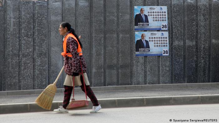 Предизборен плакат с лика на Борисов