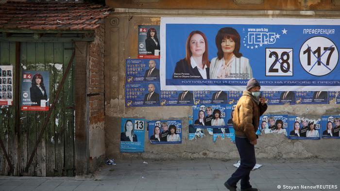 Bulgarien Vinogradets   Wahlplakate