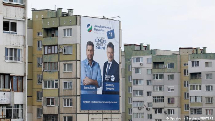 Bulgarien Sofia | Wahlplakate