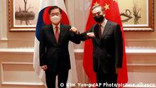 China Xiamen | Besuch Chung Eui-yong, Außenminister Südkorea & Wang Yi