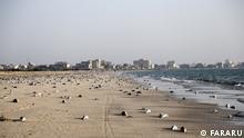Iran I Umwelt