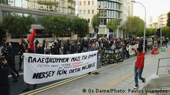 Λευκωσία | Διαμαρτυρία του Ως Δαμέ