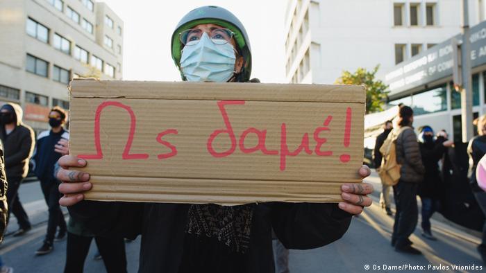 Zypern Nikosia | Protest der Organisation Os Dame