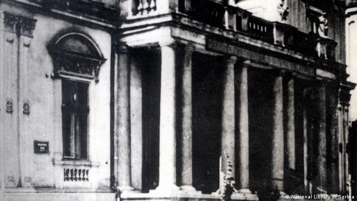 Narodna biblioteka na Kosančićevom vencu koja je uništena u bombardovanju 1941.