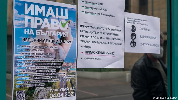 Плакат с разкритите в провинция Северен Рейн-Вестфалия секции за изборите на 4 април 2021 г.