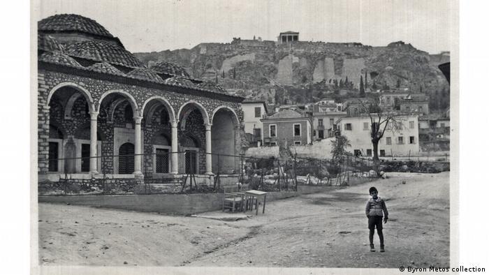 Αθήνα Κατοχή