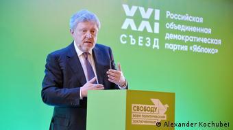 Экс-лидер Яблока Григорий Явлинский