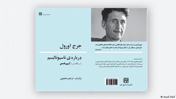 Buchcover | George Orwell Übersetzung Über Nationalismus