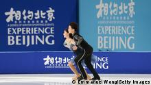 BEIJING, CHINA - APRIL 03: Meng Lingxuan and Chen Lang of China compete in the figure skating test event for the 2022 Beijing Winter Olympic Games at the Capital Indoor Stadium on April 3, 2021 in Beijing, China. A Meet in Beijing ice test event for the 2022 Winter Olympics will be held from April 1-10. (Photo by Emmanuel Wong/Getty Images)