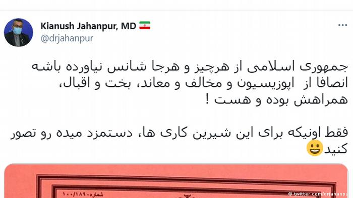 FAKENEWS Farsi Twitter
