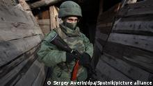 Ukraine DPR Soldat Sakhanka