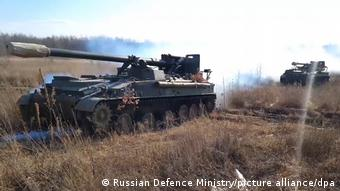 Ρωσικά άρματα μάχης
