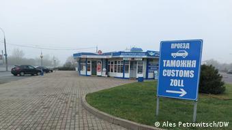 Указатель таможенного контроля при пересечении границы Беларуси