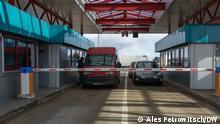 Погранпереход на границе Беларуси и Польши в Бресте