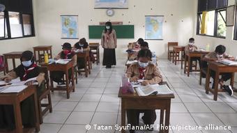 Школа в Джакарте
