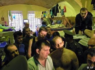 В московском следственном изоляторе Бутырка