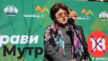 Tatyana Doncheva von der politischen Partei Steht auf, Diebe raus!, die bei den Parlamentswahlen vom 4.April 2021 in Bulgarien die 4%-Hürde überwunden hat.