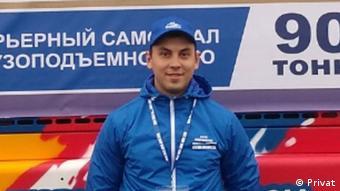 Александр Смольский