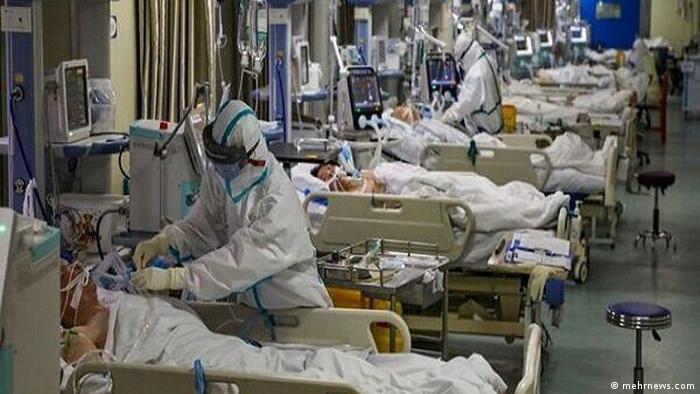 Iran Krankenhaus