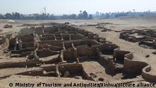 شهر طلایی گمشده مصر