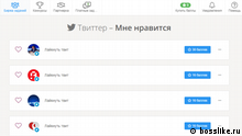 Screenshot | Recherche | Plattform zum Kauf von Likes in Russland