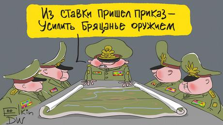Карикатура Сергея Елкина