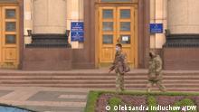 Ukraine | Charkiw | Gebietsrat