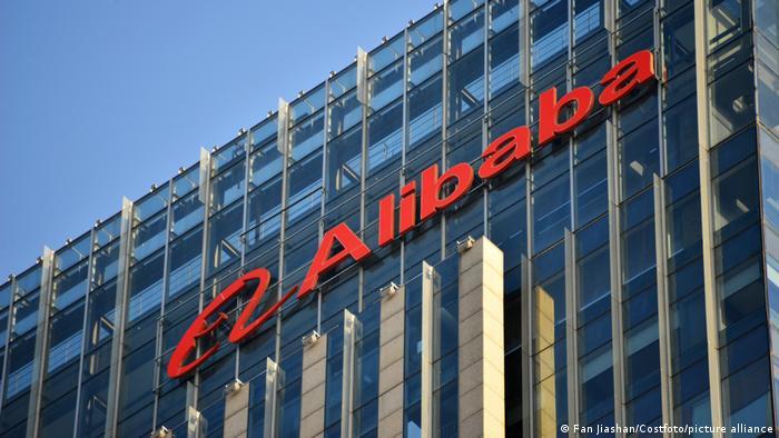 Logo Alibaba Group