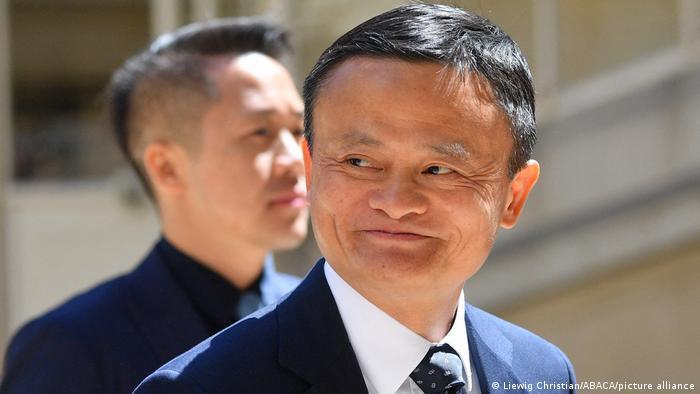 China Jack Ma Alibaba Group