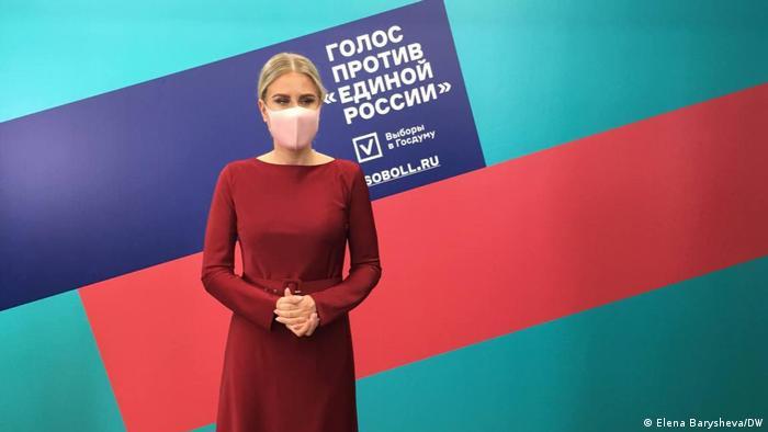 Российский политик Любовь Соболь