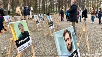 Оппозиционная акция в центре Берлина