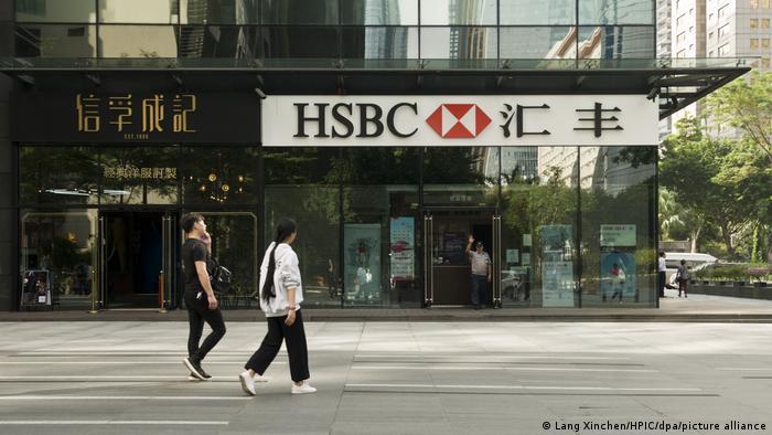 China HSBC Bank in Guangzhou