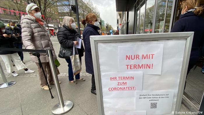 Тест-центр на коронавірус у Берліні
