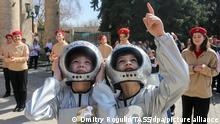 Russland Tag der Kosmonauten | 60 Jahre bemannte Raumfahrt