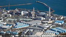 Japan I Okuma I Fukushima Daiichi 2021